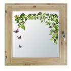 """Окно 70х70 см, """"Весна"""", двойной стеклопакет, хвоя, """"Добропаровъ"""""""