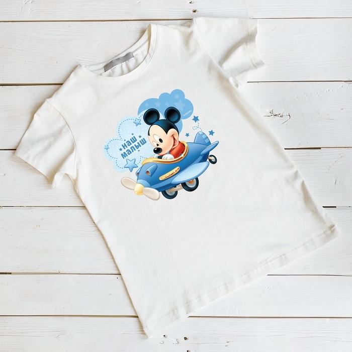 "Термонаклейка на одежду ""Наш малыш"", Микки Маус"
