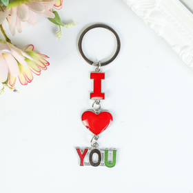 "Metal keychain ""I love you"" 7,2x3,2 cm"