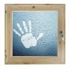 """Окно 60х60 см, """"Рука"""", двойной стеклопакет, хвоя, """"Добропаровъ"""""""