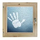 """Окно 60х70 см, """"Рука"""", двойной стеклопакет, хвоя, """"Добропаровъ"""""""