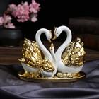 "Сувенир керамика ""Семейство белых лебедей с золотым оперением"" 14,3х19х9,5 см"