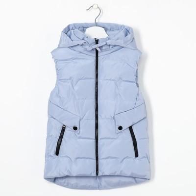 Жилет для девочки с капюшоном LOVE, св-голубой, рост 110-116 см