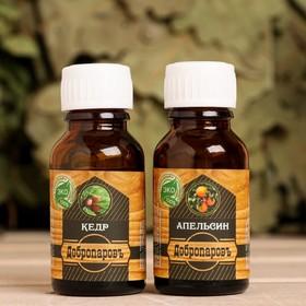 """Набор для бани в коробке """"Классика"""" шапка серая, масло апельсина и кедра"""
