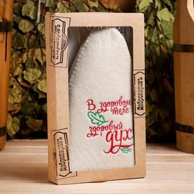 """Набор для бани в коробке """"В Здоровом теле..."""" шапка, масло апельсина и можжевельника"""