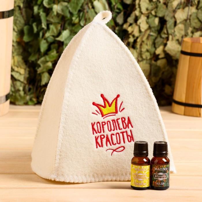 """Набор для бани в коробке """"Королева красоты"""" шапка, масло лимона и кедра"""