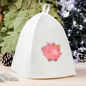 Банная шапка с термопечатью 'Хрюшка- копилка', войлок, белая Ош