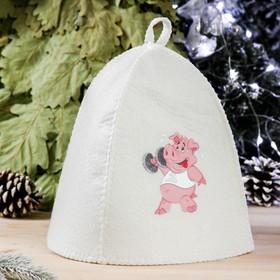Банная шапка с термопечатью 'Хрюшка с гантелью', войлок, белая Ош
