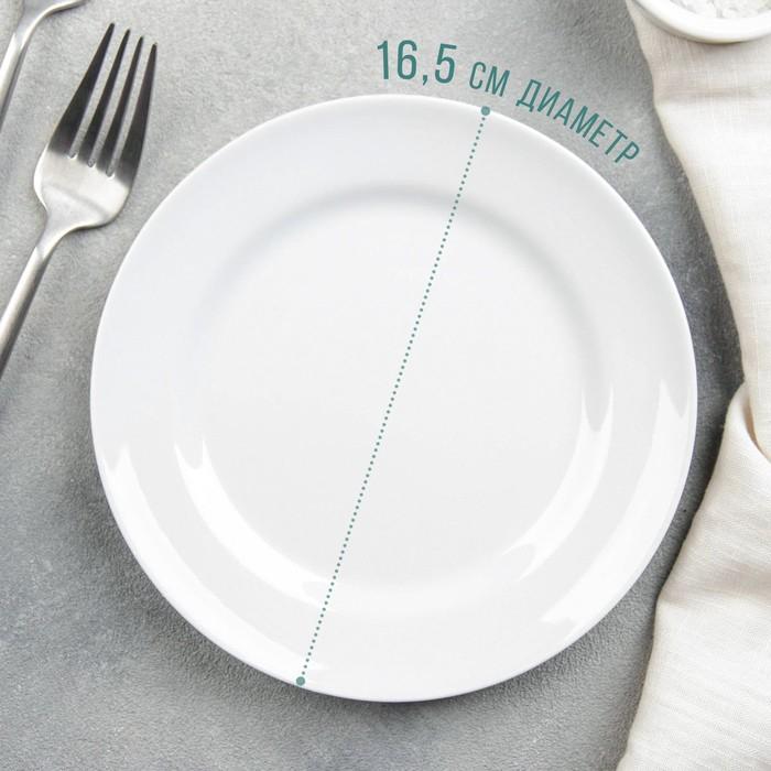 "Тарелка мелкая 17 см ""Белье"""