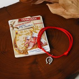 """Браслет-оберег """"Нить желаний"""" привлечение удачи и счастья, цвет красный, L=20см - фото 7475580"""