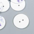 """Button decorative """"Lavender"""", 2,5x2, 5 cm packing 20 PCs"""