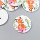 """Button decorative """"Fox"""", 2,5x2, 5 cm packing 20 PCs"""