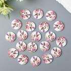 "Button decorative ""Hummingbird"", 2,5x2, 5 cm packing 20 PCs"