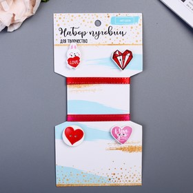 """A set of buttons 4 piece with 2 strips of 35 cm """"Cordiality"""""""
