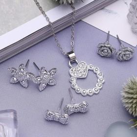 """Гарнитур 4 предмета: серьги (3 пары), кулон """"Цветочный набор"""", цвет белый в серебре, 45 см в Донецке"""