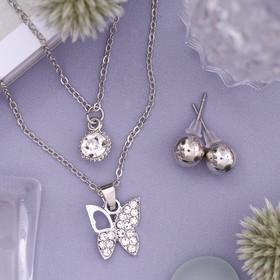 Гарнитур 2 предмета: серьги, кулон двойной 'Бабочка', цвет белый в серебре, 45 см Ош