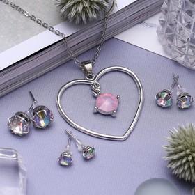 Гарнитур 4 предмета: серьги (3 пары), кулон 'Сердце', цвет розовый в серебре, 45 см Ош