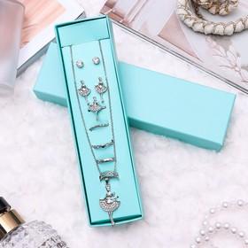 Набор 8 предметов: серьги (2 пары), кольцо (5 шт), кулон 'Балерина', цвет белый в серебре Ош