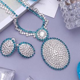 Набор 2 предмета: серьги, колье 'Искры вечера' овал, цвет бело-голубой в серебре Ош