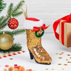 "The candy ""Boot"" with a Christmas wreath, MIX colors"