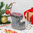 The candy Boots in grey with fur POM-poms, capacity of 400 g