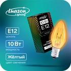 Лампочка накаливания E12, 10W, для ночников и гирлянд, желтая, 220 В