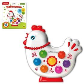 Музыкальная игрушка «Курочка»