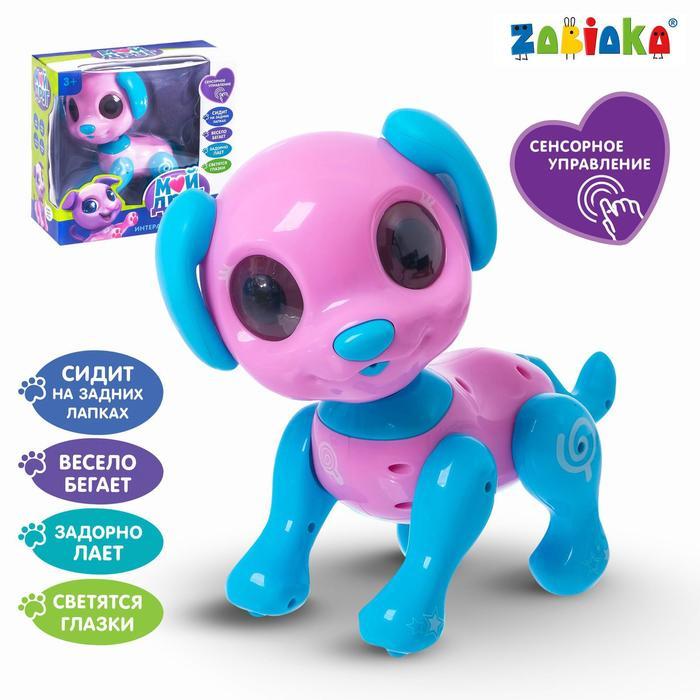 Интерактивная игрушка «Мой друг Пуговка», сенсорное управление, световые и звуковые эффекты - фото 105603370