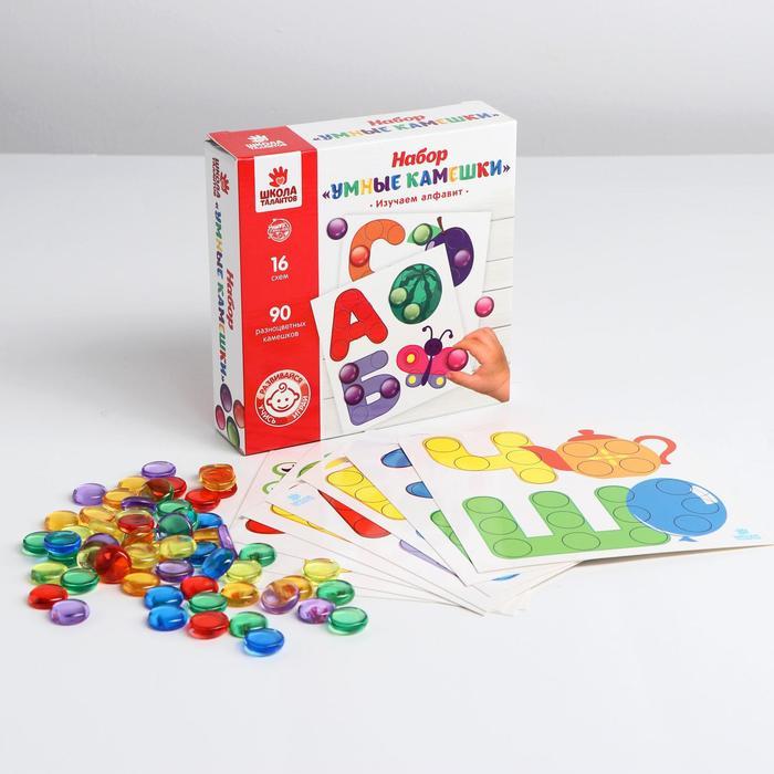 """Развивающий набор с камешками Марблс """"Изучаем алфавит"""", Умные камешки, 16 карточек"""