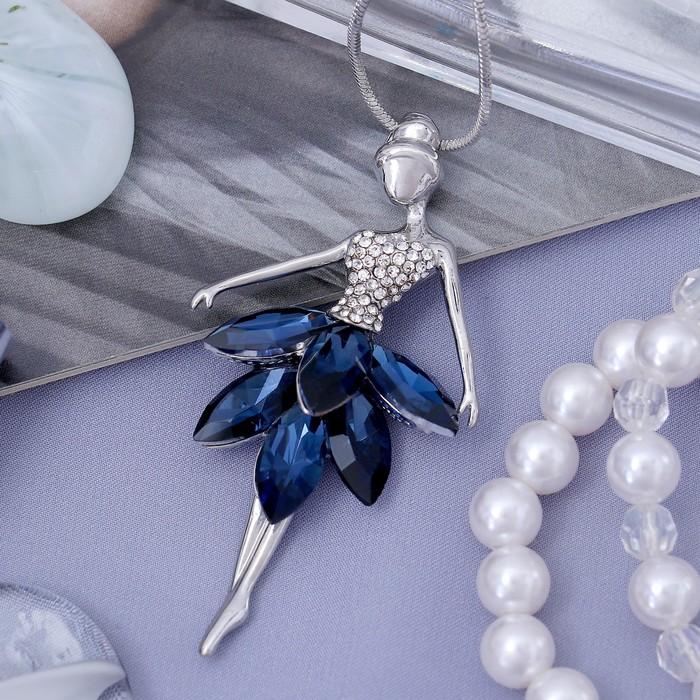 """Кулон """"Девочка в платье"""", цвет бело-синий в серебре, 72 см"""