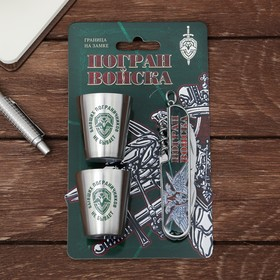 """A set of """"Border guard troops"""", a multitool knife, a stack of 30 ml, 2 PCs."""