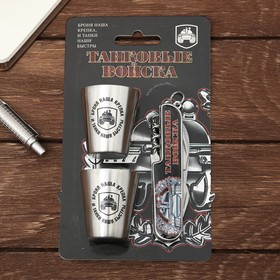 """A set of """"Tank troops"""", a multitool knife, a stack of 30 ml, 2 PCs."""