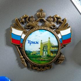 "Magnet-coat of arms ""Crimea"" (the Vorontsov Palace), 6 x 6 cm"