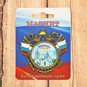 Магнит-герб ««Тюмень. Знаменский Собор» в Донецке