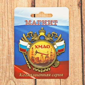 "Magnet-coat of arms ""KHMAO"" (oil rig), 6 x 6 cm"