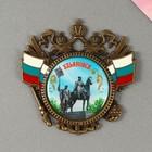 """Магнит-герб """"Ульяновск"""" (Памятник Богдану Хитрово), 6 х 6 см"""