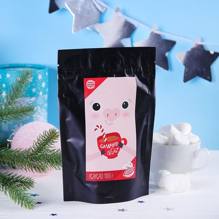 """Какао """"Сладкого нового года"""", 100 г"""