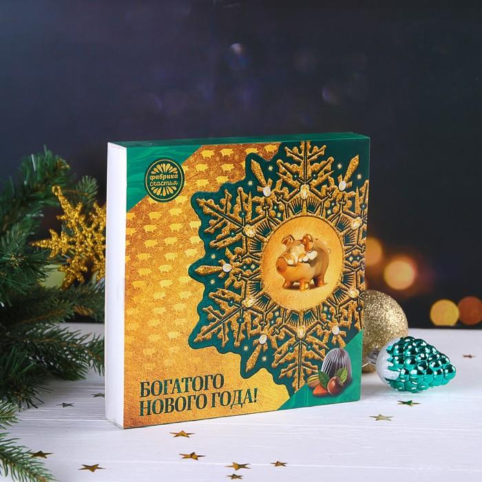 """Набор шоколадных конфет """"Богатого нового года"""", 130 г"""