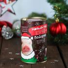 """Кофе молотый в банке с жестяным дном """"Новый год встречай - подарки получай"""", 75 г"""