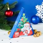 """Шоколадных конфеты в коробке-ёлке """"Сладкий подарок от Деда Мороза"""""""