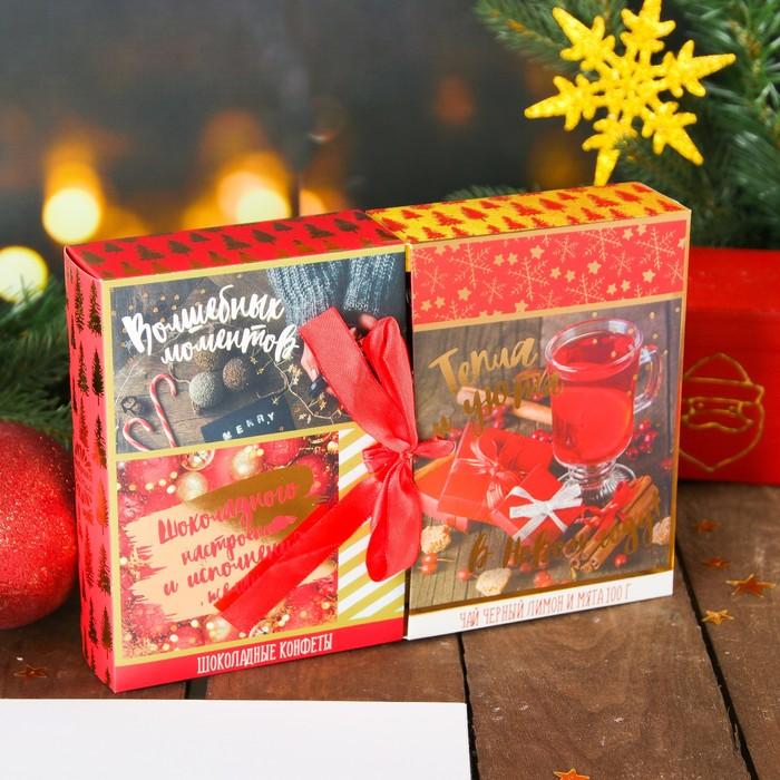 """Набор чай чёрный 100 г и конфеты в коробке с раздвижной крышкой """"Волшебных моментов"""""""