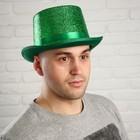 """Карнавальная шляпа """"Блеск"""", цвет зелёный"""
