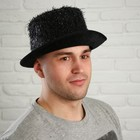 """Карнавальная шляпа """"Блеск"""", р-р 56-58, цвет чёрный"""