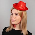 """Карнавальная шляпка """"Настроение"""" на завязках"""