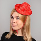 "Carnival hat ""Chic"""