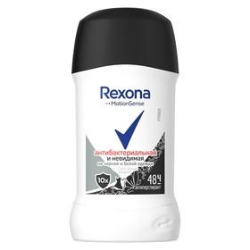 Антиперспирант Rexona MotionSense «Антибактериальный и невидимый на чёрном и белом», стик, 40 г