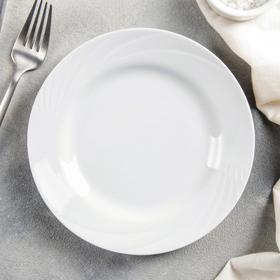 Тарелка мелкая Добрушский фарфоровый завод «Бельё», 17,5 см