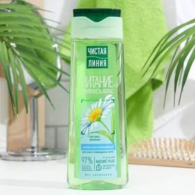 Шампунь для волос Чистая линия «Восстанавливающий», ромашка и репейное масло, 250 мл