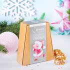 """Шоколадные конфеты в коробке """"С новым годом, с новым счастьем"""""""