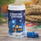 """Баночка с пожеланиями """"Рождественская ночь"""", 4 х 7,5 см"""